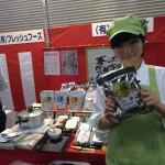 本日、広島魚市場にて